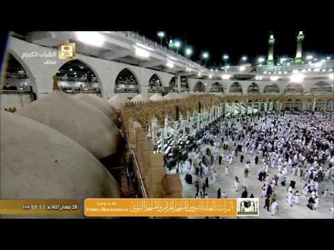 صلاة التهجد ليلة 29 رمضان 1437 : الشيخين بندر بليلة و صلاح باعثمان