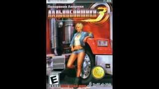 Фанатское видео по игре Дальнобойщики 3(Фан-видео по игре Дальнобойщики 3 Музыка:Ария(OST Дальнобойщики 2), 2012-06-24T16:53:52.000Z)