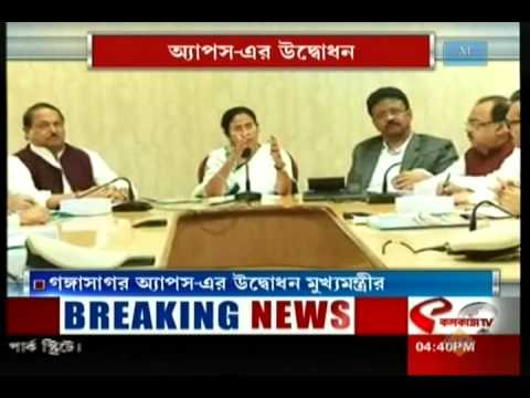 WB CM addresses the press at Nabanna with regard to the Gangasagar pilgrimage this year