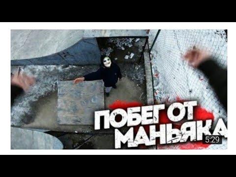 Побег от маньяка в лесу! [1][Не ходи в лес] Фильм-игра глазами выжившего