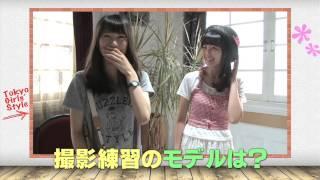 女子流♪|テレ朝動画 http://www.tv-asahi.co.jp/douga/tgs 【テレ朝動...