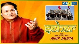 Harsiddhi Mandir, Gu...