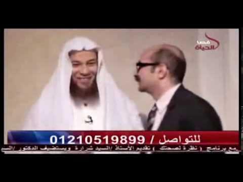 مدعي النبوه يعلن توبته على الهواء ويقبل راس شيخ سلفي #برنامج أحداث الساعه