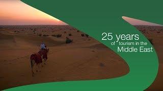 Arabian Travel Market 2018 – 25 years of tourism i...
