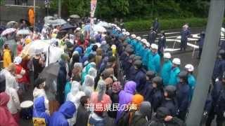 大飯原発再稼働「命を守ろう」と人の壁 2012.6.30~7.1