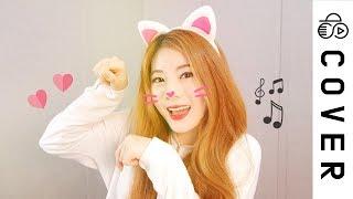 學貓叫 Say Meow Meow┃Cover By Raon Lee