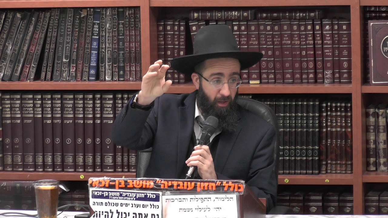 הרב אלמוג לוי :  הכנת צרכי שבת .  עונג שבת.