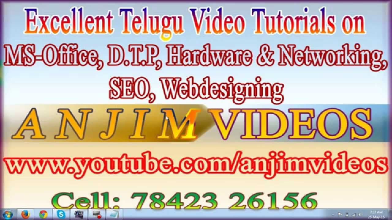 Adobe Pagemaker In Telugu Part 1 Anjimvideos