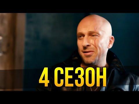сорвиголова кик бутовски 2 сезон смотреть подряд все серии