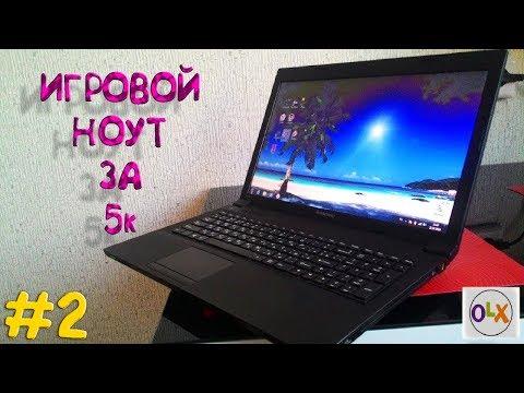 ТОП ноутбук за 5К с OLX #2 / Тесты в ксго, пабг и др. / Апгрейд ноутбука Ssd / игровая станция
