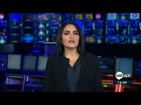 بث مباشر - موجز أخبار الخامسة  - نشر قبل 37 دقيقة
