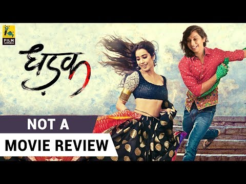 Dhadak | Not A Movie Review | Sucharita Tyagi | Film Companion