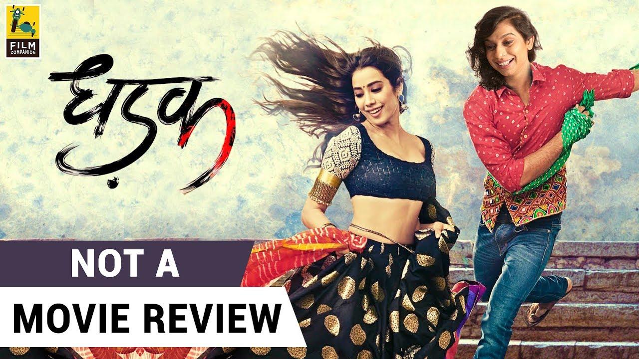 Dhadak Not A Movie Review Sucharita Tyagi Film Companion Youtube