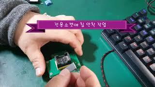 USB메모리복구 과정.. 이것이 진짜 메모리복구다. N…