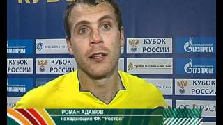 Битва в полуфинале: ФК Ростов vs ФК Алания.avi