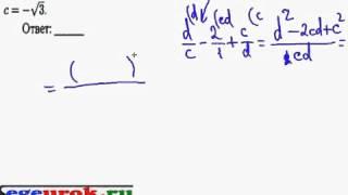 ОГЭ модуль Алгебра   Как упростить буквенное выражение