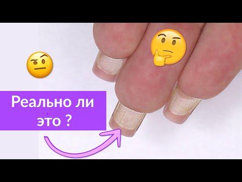 Отрастить Длинные Натуральные Ногти через Наращивание !? | Аппаратный Маникюр себе