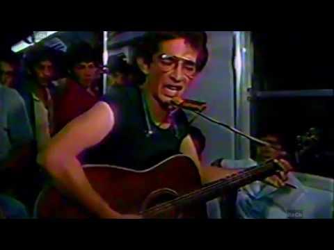 *ESTACIÓN DEL METRO BALDERAS* - ROCKDRIGO GONZÁLEZ - 1984 (REMASTERIZADO)