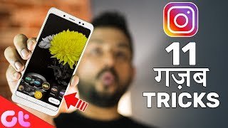 11 NEW & Amazing Instagram Tricks You Must Know Before 2019! | GT Hindi