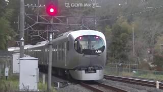 西武鉄道001系A編成 Laview 東吾野 下り試運転