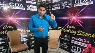 Guru Veer II Motivational Speaker II City Shining Stars