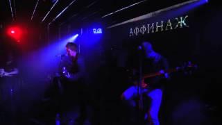 Аффинаж - Лес   Bazilik Live
