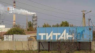 Забруднене повітря Армянська та кримчани на війні