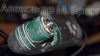 Перестал включаться реноватор БОШ \ Bosch PMF 190 E \ многофункциональный инструмент \ Не включается