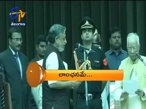 Telangana | 27th July 2017 | 8 PM ETV 360 News Headlines