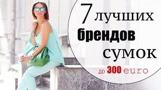 видео Стильные женские рюкзаки на АлиЭкспресс по доступной цене