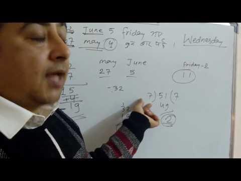Date and calendar -part 2