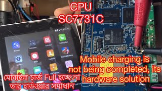 Android tablets are being charged, but are not charging চার্জ হচ্ছে দেখাচ্ছে, কিন্তু চার্জ হচ্ছে না
