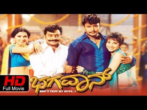 Bhagavan Kannada Movie Full HD | #Action | Darshan, Daisy Bopanna | Latest Upload 2016