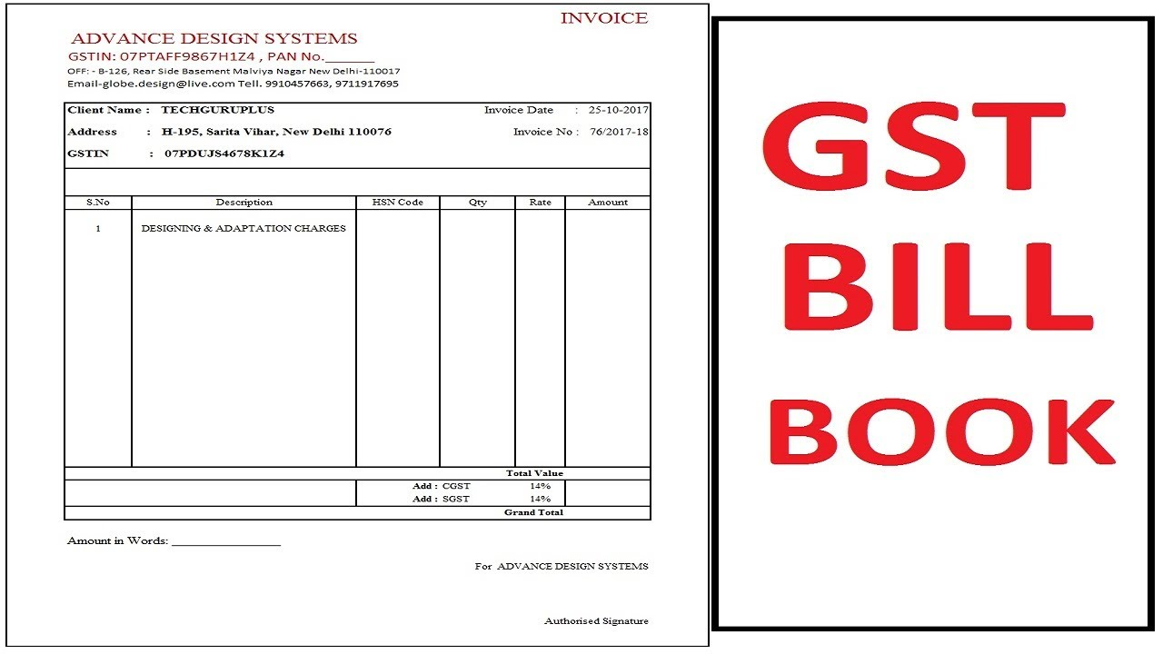 Gst Bill Book Format In Microsoft Word Bill Book Design In Ms Word Youtube