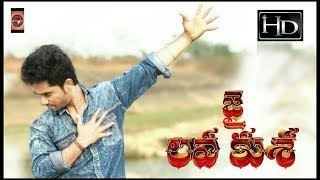 Nee Kallalona Full Song | Jai Lava Kusa Songs | Jr NTR, Raashi Khanna, DSP | Telugu Songs 2017