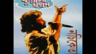 Download Hindi Video Songs - It's a Game By Nachiketa. ইটস এ গেম -নচিকেতা