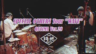 SPECIAL OTHERS -   LIVE 2021 Zepp Tokyo ダイジェスト
