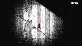 Похороните меня за плинтусом [Neverending Nightmares #5]