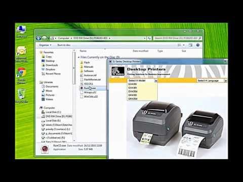 تحميل برامج zebra desktop printer tlp 2844