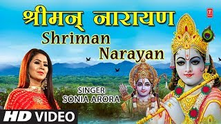 श्रीमन नारायण Shriman Narayan I SONIA ARORA I New Latest Hari Dhun I Full HD Song