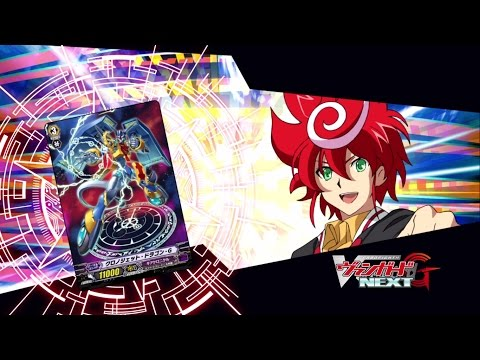 [Sub][TURN 27] Cardfight!! Vanguard G NEXT Official Animation - Chrono VS Aichi