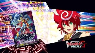 [Sub][TURN 27] Cardfight!! Vanguard G NEXT Official Animation - Chrono VS Aichi