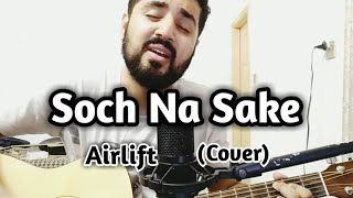 Soch Na Sake | AirLift | Cover | Usman Ashraf Music | Headphones (recommended)