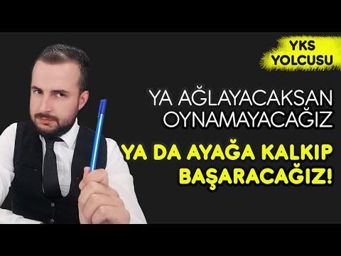 SABRI SARIOĞLU YKS TAVSİYELERİ from YouTube · Duration:  13 minutes 53 seconds