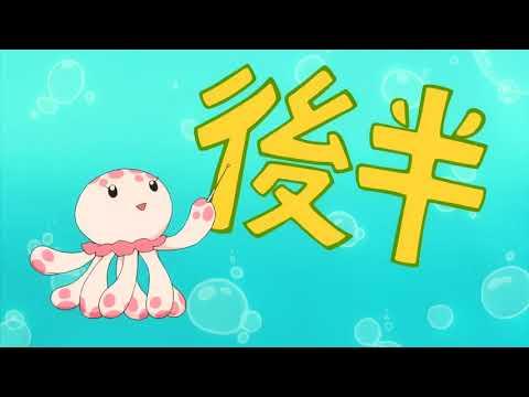 Princess Jellyfish (Latino Ep 6)