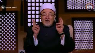 الشيخ خالد الجندى: الفتاوى تتغير بمتغيرات زمانية ومكانية
