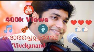 Mandara Cheppundo Violin Cover - Vivekanand