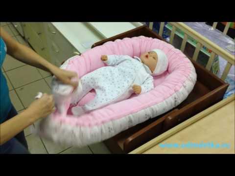 Гнёздышки для малыша