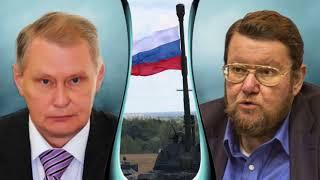 Евгений Сатановский и Михаил Ходаренок - Смысл новых масштабных учений.