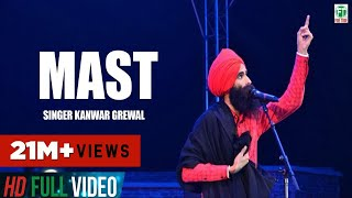 Kanwar Grewal | Official Mast Full Song HD | Latest Punjabi Songs | Finetone